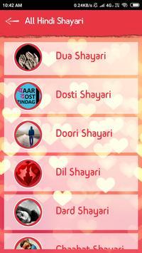 All Hindi Shayari Collection screenshot 10