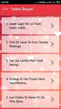 All Hindi Shayari Collection screenshot 11