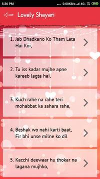 All Hindi Shayari Collection screenshot 12