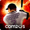 Homerun Battle 2 ikona