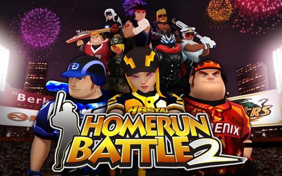 Homerun Battle 2 poster