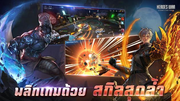 Heroes War screenshot 2