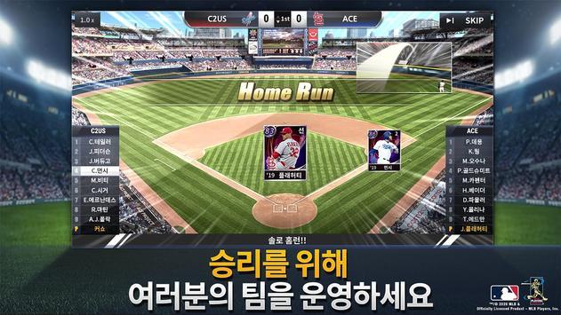 MLB 9이닝스 GM 스크린샷 3