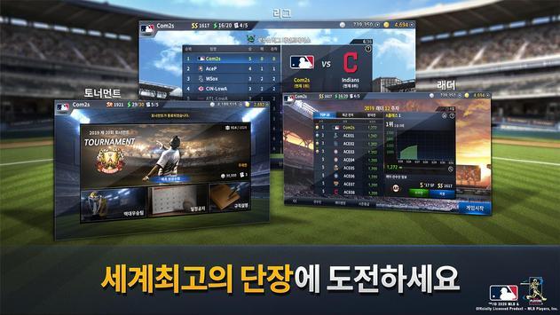 MLB 9이닝스 GM 스크린샷 4