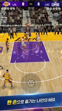 NBA NOW 21 스크린샷 9