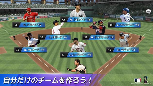 MLB:9イニングス20 スクリーンショット 3