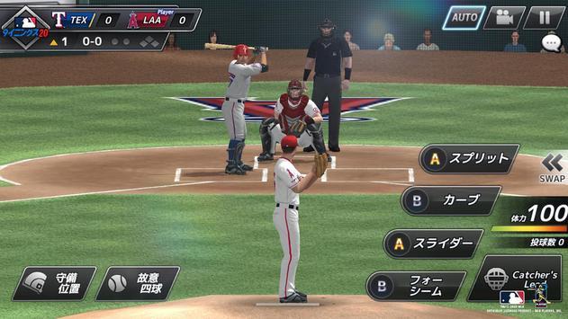 MLB:9イニングス20 スクリーンショット 4