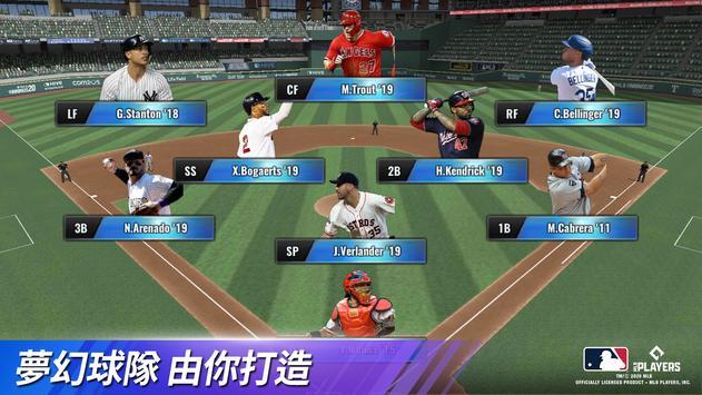 MLB:9局職棒20 截圖 18