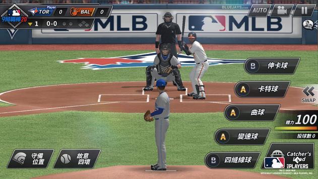 MLB:9局職棒20 截圖 19