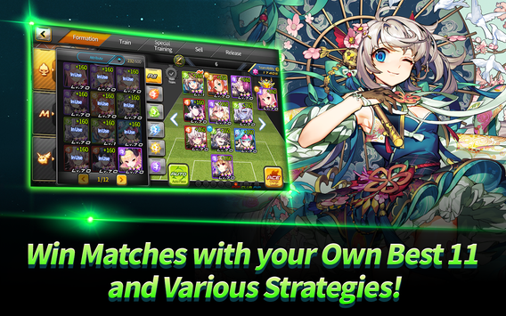 Soccer Spirits screenshot 9
