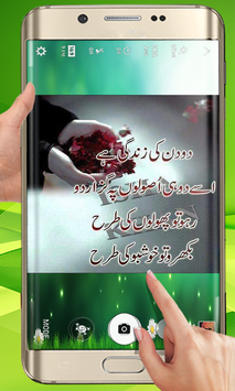 Haseen Yadeen poster