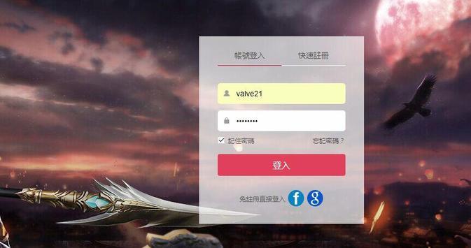 泰坦 screenshot 1