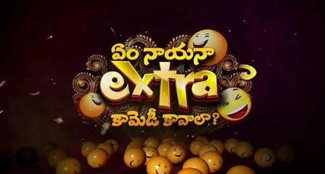 Extra Comedy Kavalaa скриншот 2
