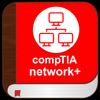 CompTIA Network+ Practice Test आइकन