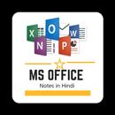 COMPUTER NOTES IN HINDI APK