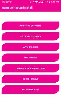 COMPUTER NOTES IN HINDI screenshot 1