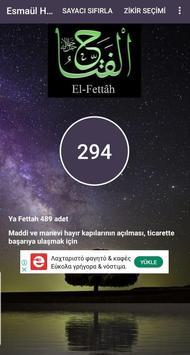 Zikirmatik Esmaül Hüsna screenshot 1