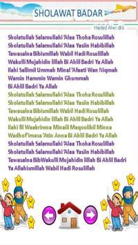 lagu sholawat anak muslim terpopuler poster