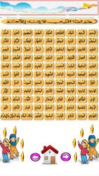 lagu sholawat anak muslim terpopuler screenshot 8