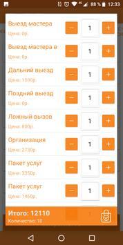 RetOn screenshot 4