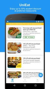 UniChat screenshot 2