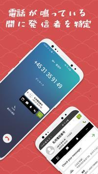 Android4.4用のSMS スクリーンショット 4