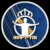 מדרידיסטה icon