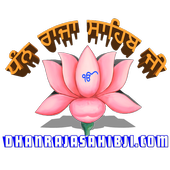 Dhan Raja Sahib Ji icon