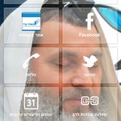 הרב ניר בן ארצי icon