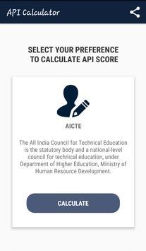 API Calculator screenshot 3