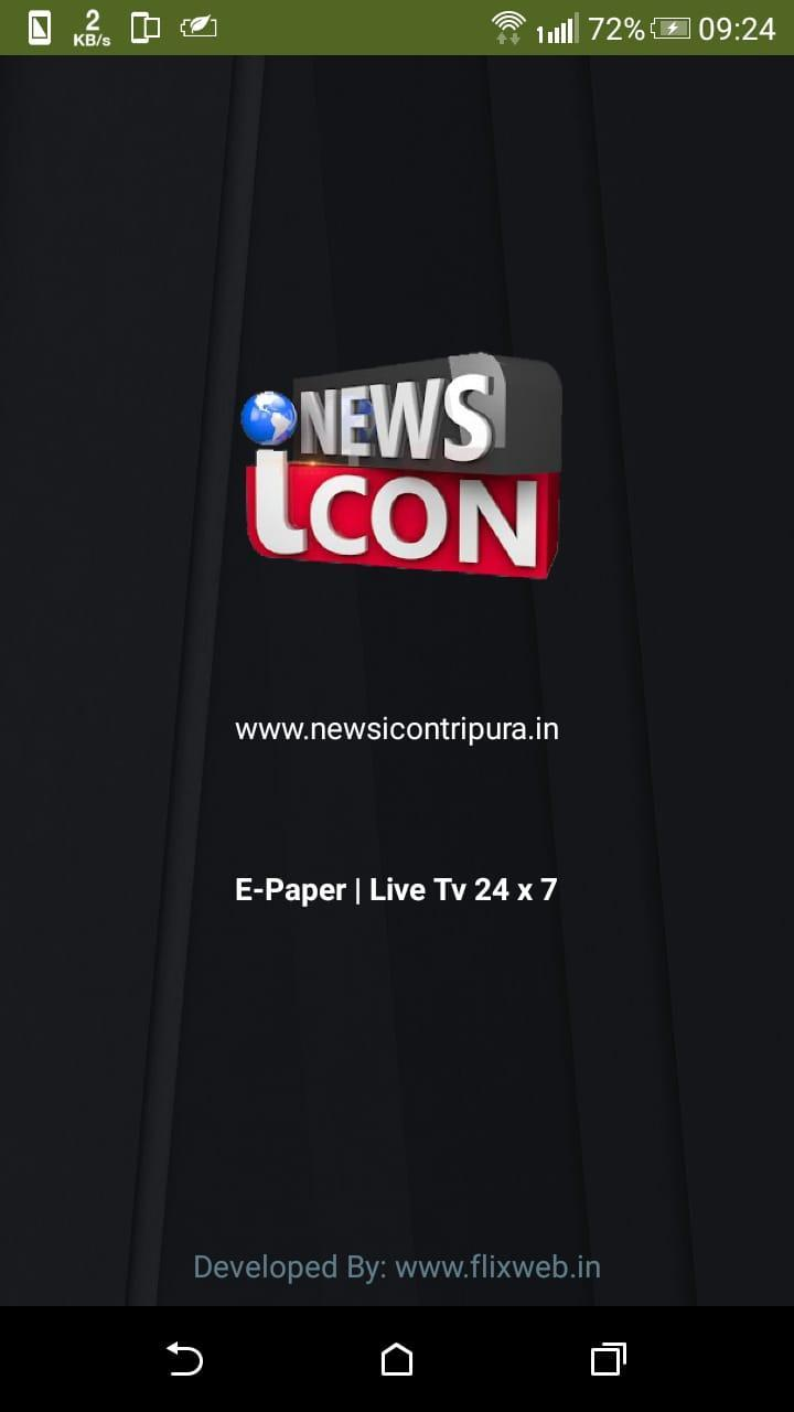 News Icon official poster