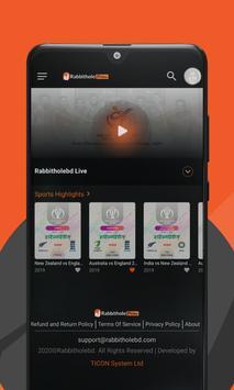 Rabbithole screenshot 3