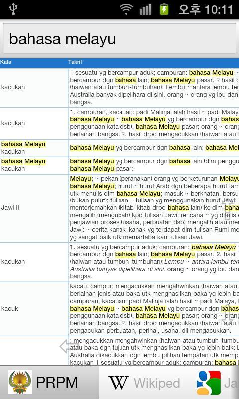 Semua Kamus Bahasa Melayu For Android Apk Download