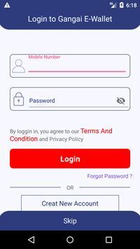 Gangai E - Wallet screenshot 1