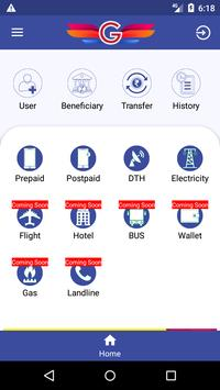 Gangai E - Wallet screenshot 2