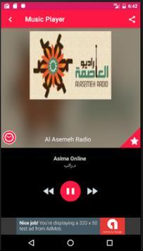 Radio Syria screenshot 2