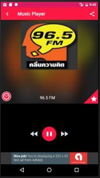 Radio Thailande FM screenshot 6