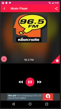 Radio Thailande FM screenshot 2