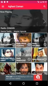 أغاني راديو الزمن الجميل ,  aghany zaman poster