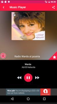أغاني راديو الزمن الجميل ,  aghany zaman screenshot 2