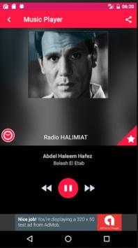 أغاني راديو الزمن الجميل ,  aghany zaman screenshot 3
