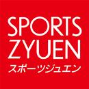 上野アメ横スポーツジュエン APK