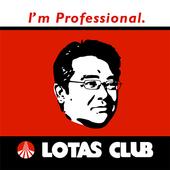 中間モータース icon
