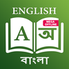 ikon English - Bangla Dictionary (MEGA OFFLINE)