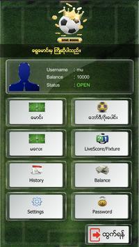 Shwe Moung MM تصوير الشاشة 11