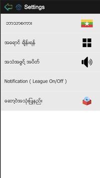 Shwe Moung MM تصوير الشاشة 3