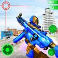 New Fps Shooting Games 2019: Free Sniper shooting