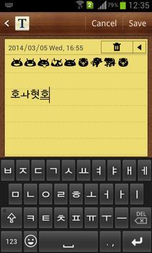 Korean Emoji Keyboard 截圖 1