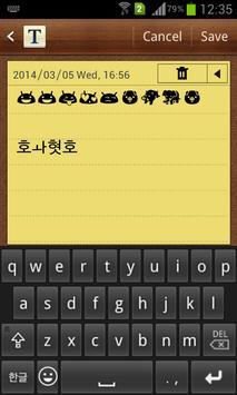 Korean Emoji Keyboard 截圖 2