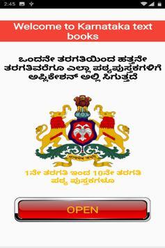 1ರಿಂದ 10 ನೇ ತರಗತಿ ಪುಸ್ತಕಗಳು (karnataka text books) poster